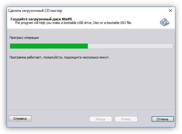процесс создания загрузочного накопителя с программой aomei partition assistant