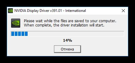 распаковка компонентов драйвера nvidia geforce gtx 460 в указанную папку