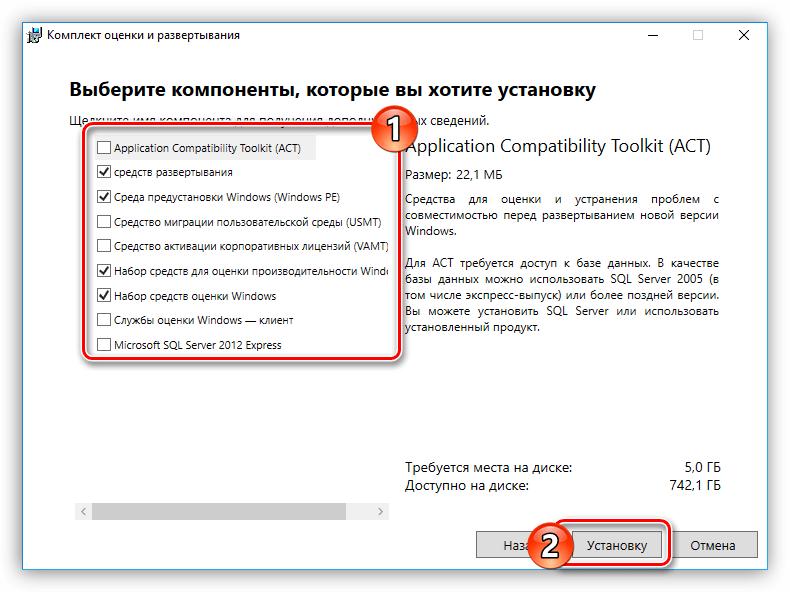 выбор компонентов для установки в установщике assessment and deployment kit