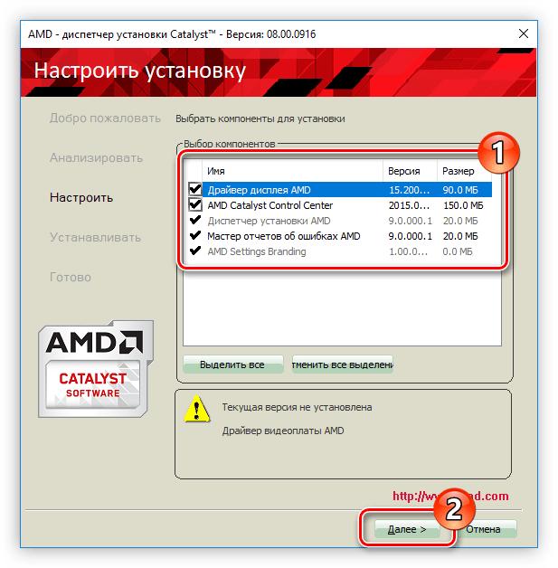 выбор компонентов для установки в установщике драйвера для видеокарты ati radeon hd 3600 series