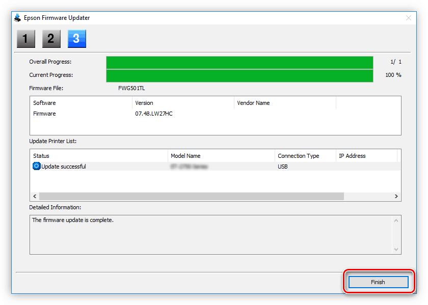 завершение установки прошивки на принтер epson l200 в программе epson software updater