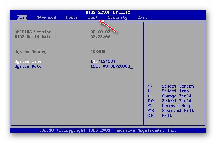 AMI BIOS интерфейс