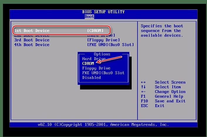 AMI BIOS установка приоритета загрузки