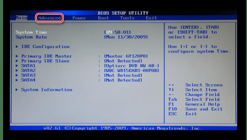 Advanced BIOS