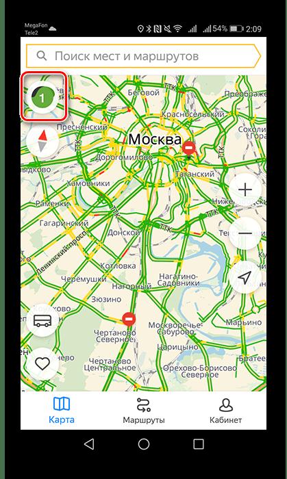 Активация режима загруженности дорог в Яндекс.Транспорте
