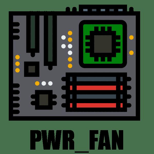 Что такое pwr fan на материнской плате