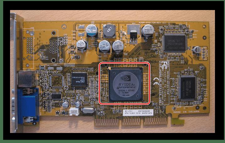Графический процессор видеокарты