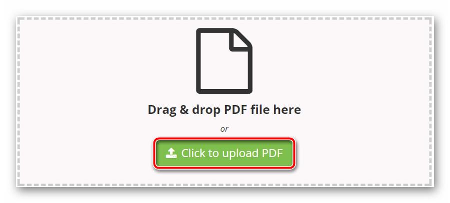 Импорт PDF-документа в онлайн-сервис PDFPro