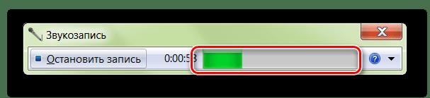 Индикатор громкости в Звукозапись