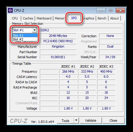 Информация об отдельных модулях памяти в программе CPU-Z