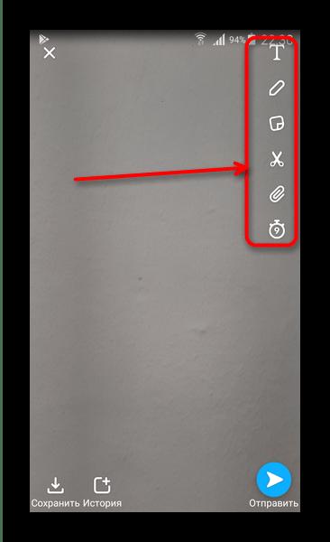 Инструменты редактирования снапа в Snapchat
