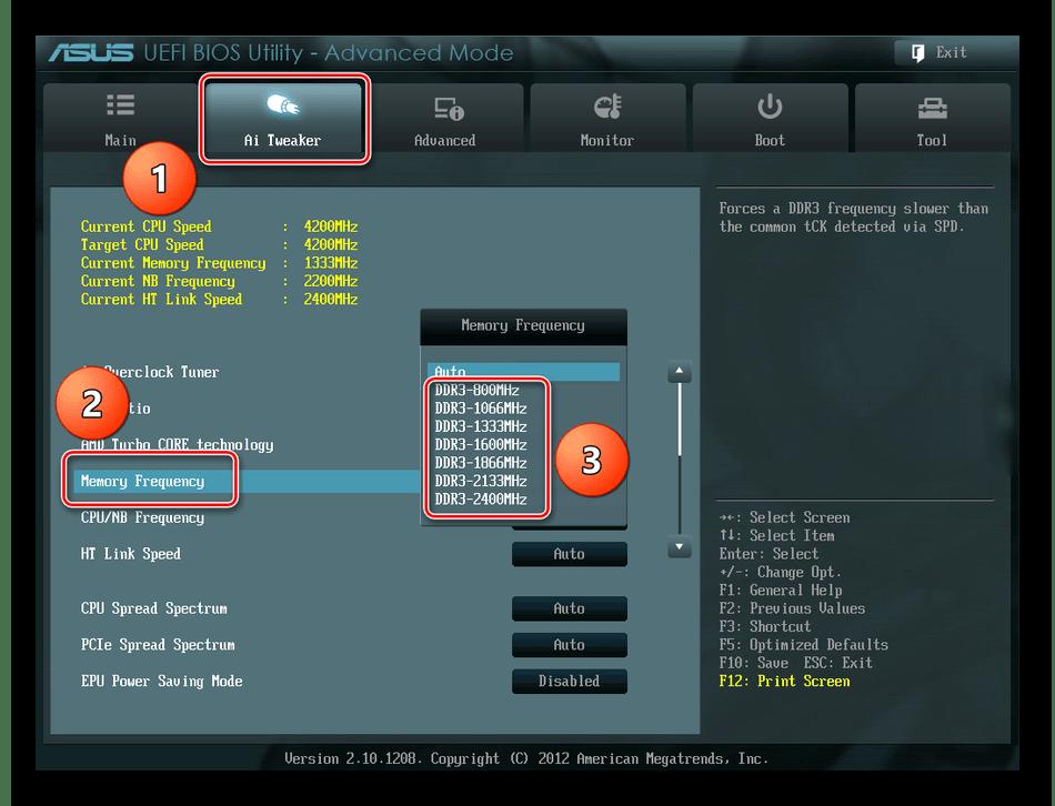 Изменение тактовой частоты RAM в UEFI BIOS