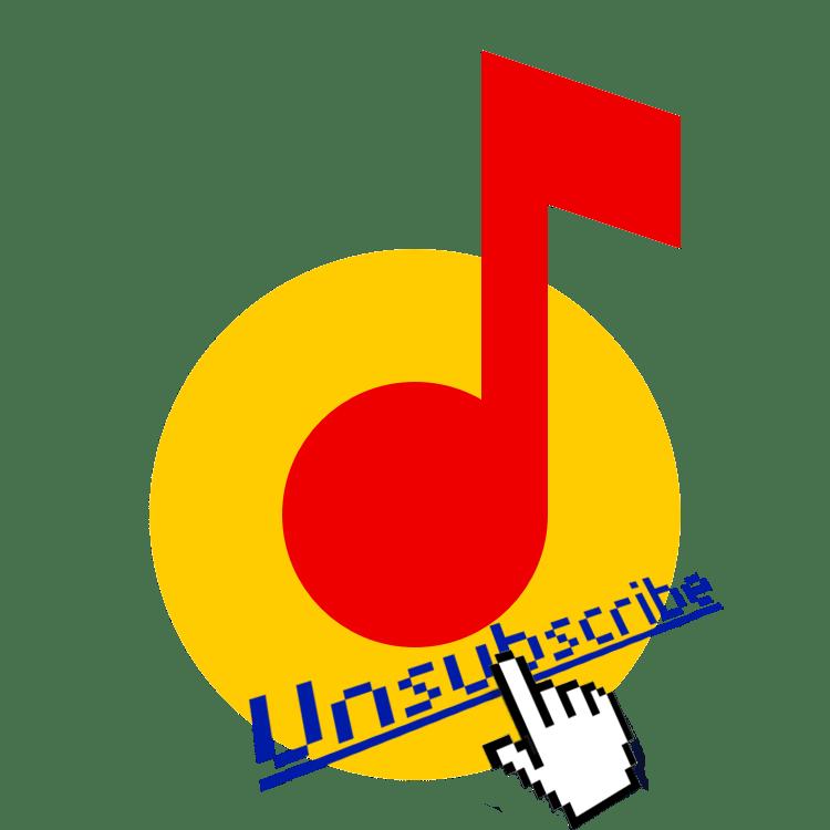 Как отключить подписку на Яндекс Музыку
