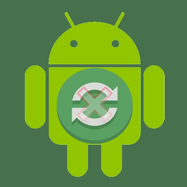 Как отключить синхронизацию на Андроиде