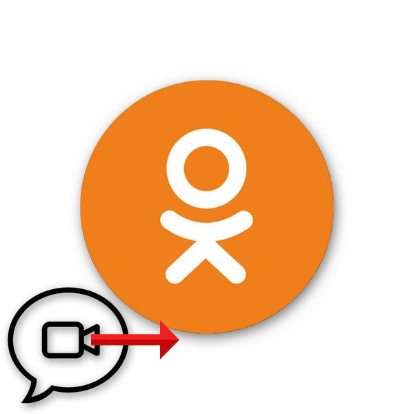 Как сохранить видео из сообщений в Одноклассниках