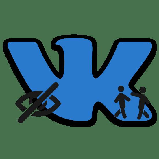 Как убрать возможных друзей ВКонтакте