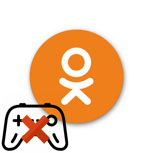 Как удалить игры в Одноклассниках