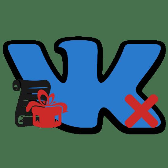 Как удалить подарок ВКонтакте