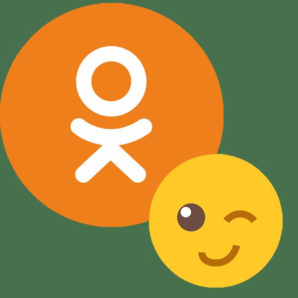 Как установить стикеры в Одноклассники бесплатно