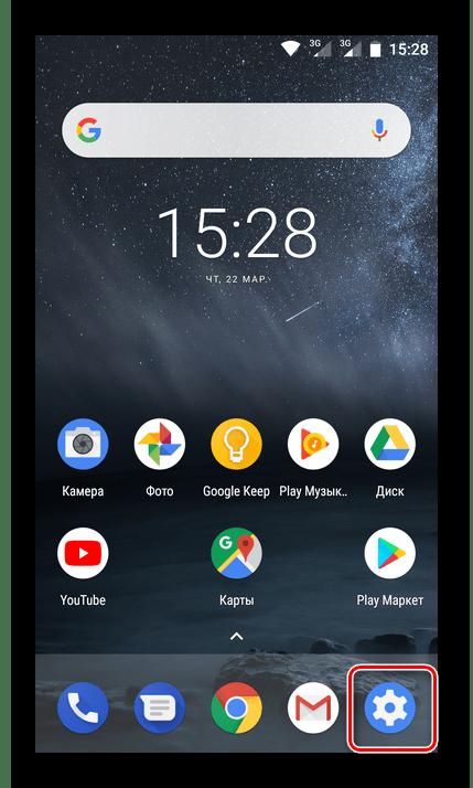 Кнопка меню настройки на Android