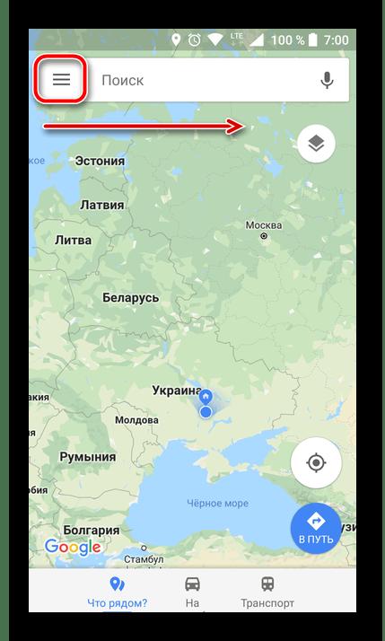 Кнопка меню в мобильном Google Maps