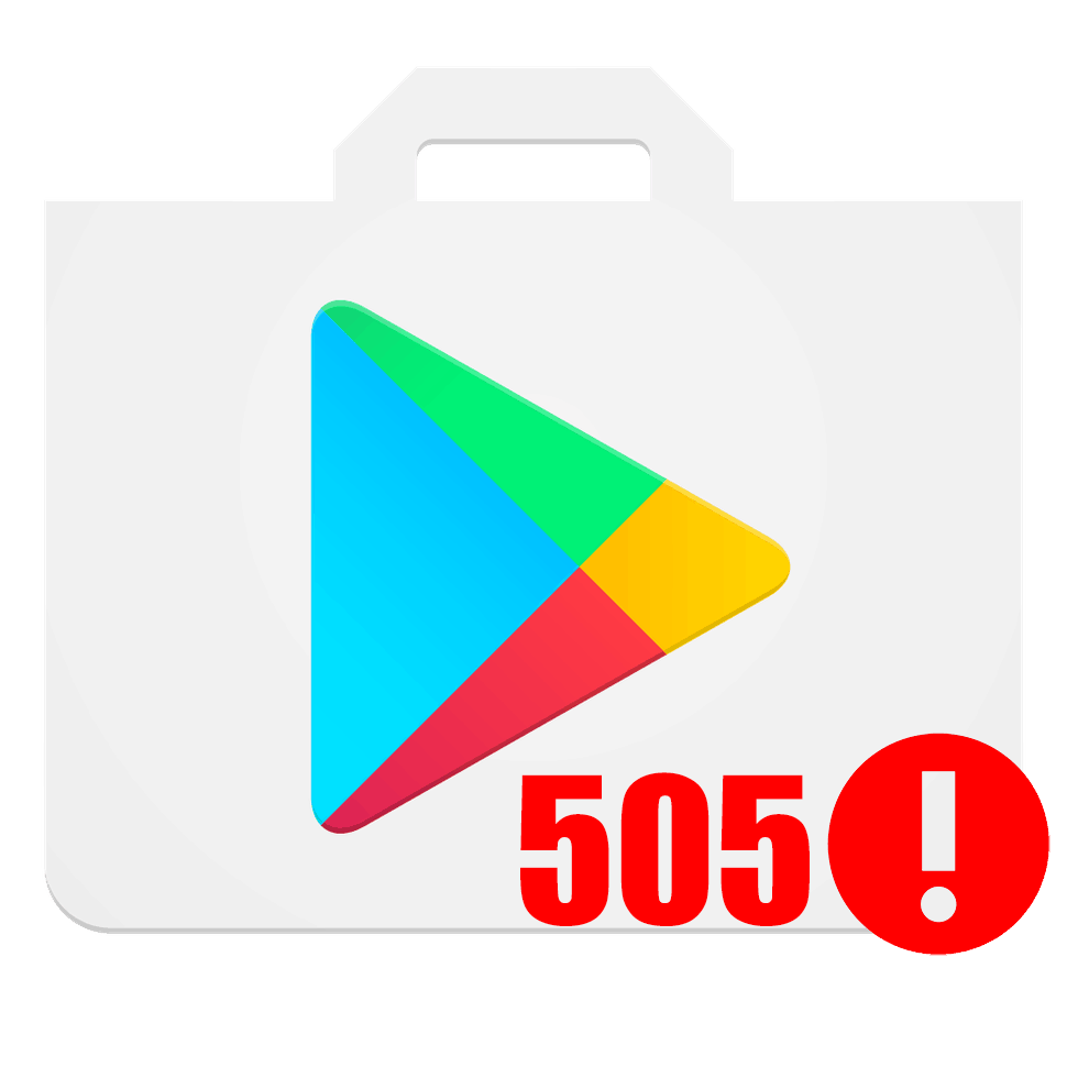 Код ошибки 505 в Плей Маркете