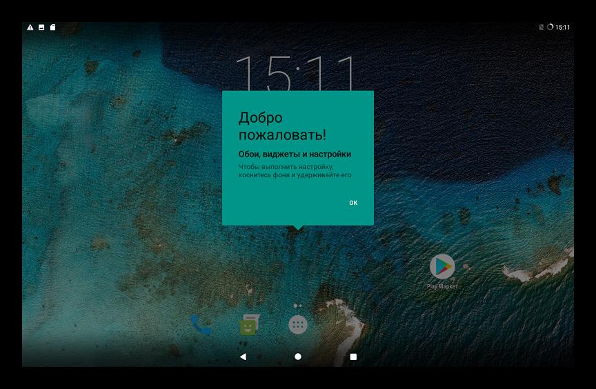 Lenovo IdeaPad A7600 Resurrection Remix Главный экран кастомной прошивки