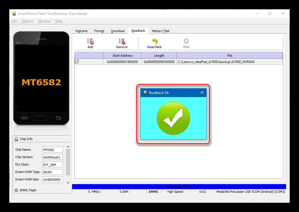 Lenovo IdeaPad A7600 SP Flash Tool создание бэкапа NVRAM завершено