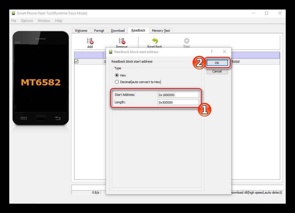 Lenovo IdeaPad A7600 бэкап через SP Flash Tool адрес раздела NVRAM в памяти