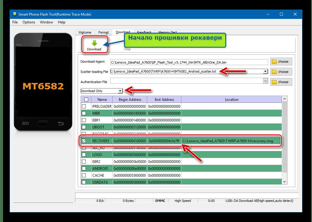 Lenovo IdeaPad A7600 начало прошивки TWRP через Flash Tool