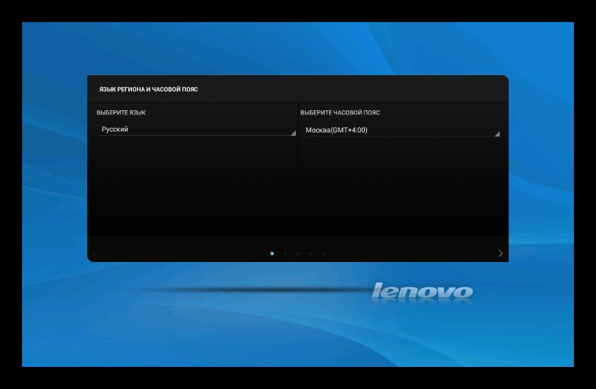 Lenovo IdeaPad A7600 приветственный экран официальной прошивки