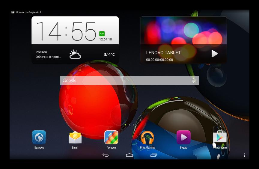 Lenovo IdeaPad A7600 прошит через SP Flash Tool и готов к эксплуатации