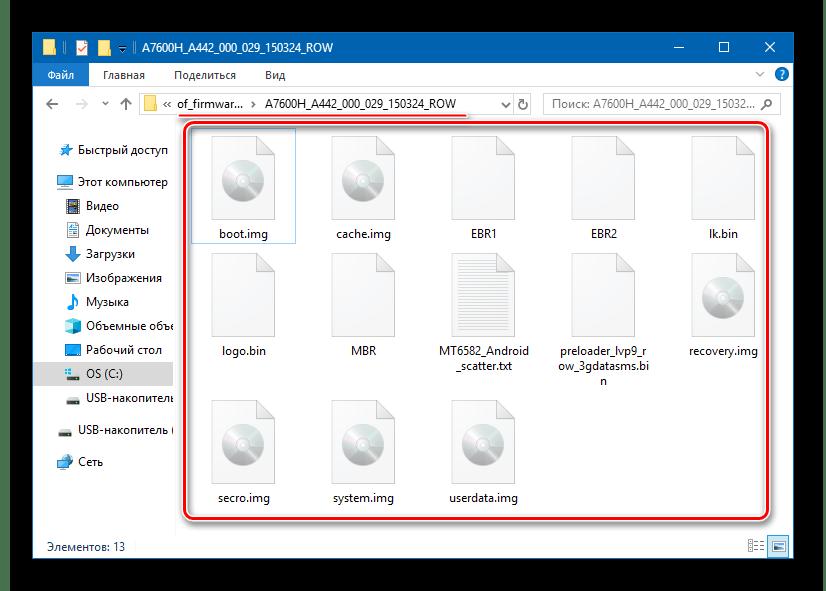Lenovo IdeaPad A7600 распакованая прошивка для SP Flash Tool
