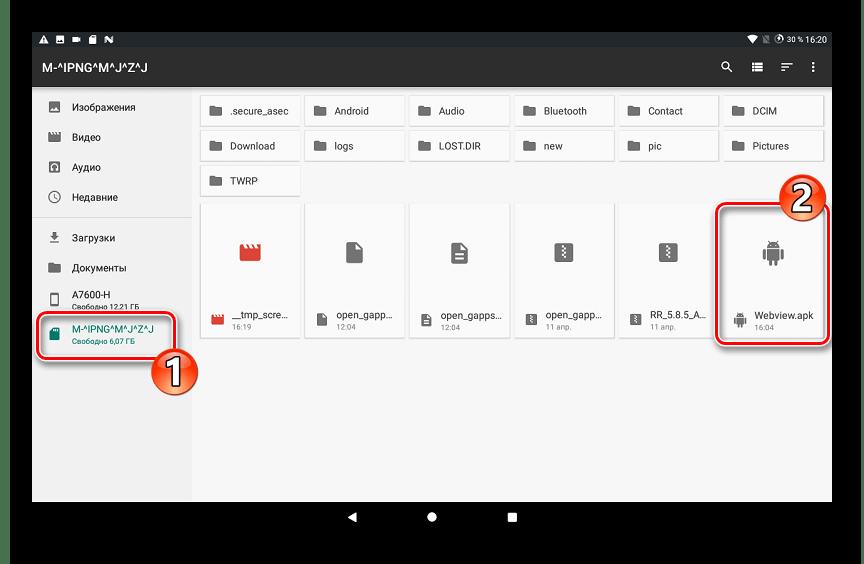 Lenovo IdeaPad A7600 установка Android System WebView в прошивке Resurrection Remix