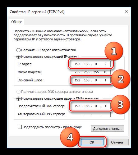 Настройка IP-адреса и DNS сервера для родключения п локальной сети в Windows 10