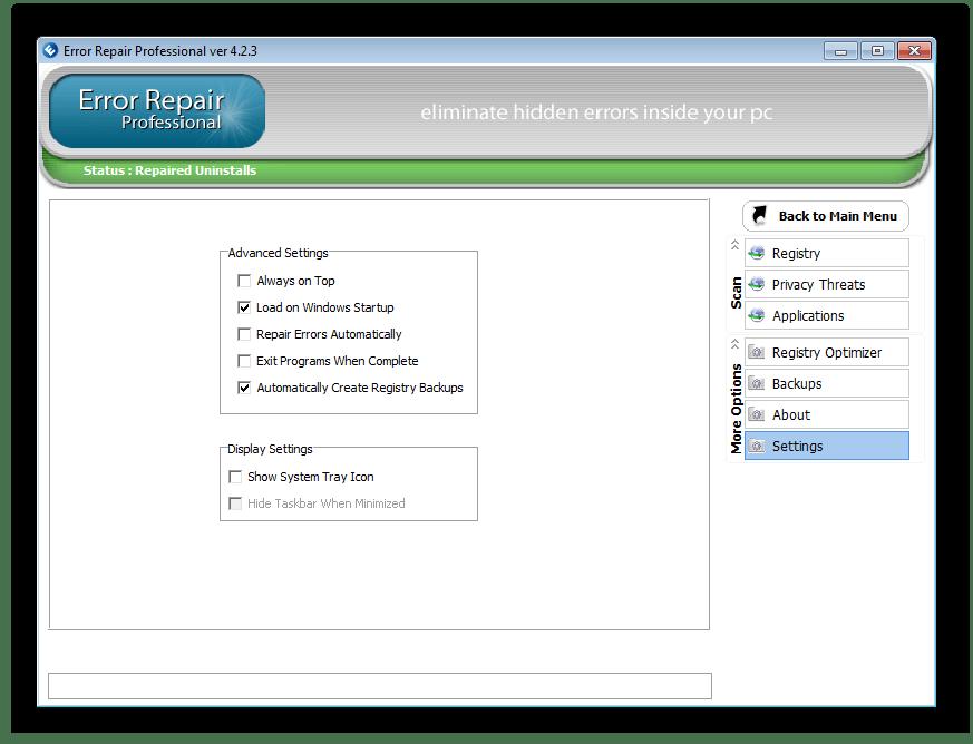 Настройки программы Error Repair