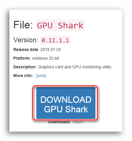 Нажатие на синию кнопку для скачивания программы GPUShark