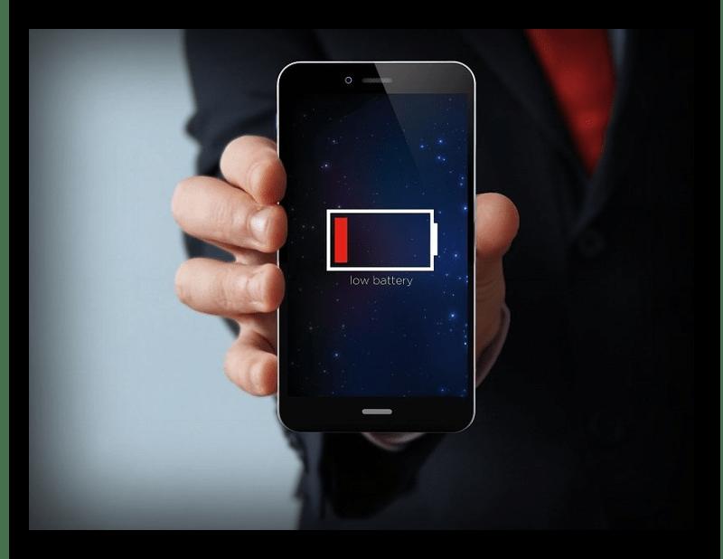Низкий заряд батареи на смартфоне