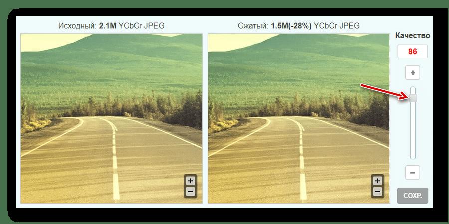 Область предпросмотра изображений в онлайн-сервисе Optimizilla