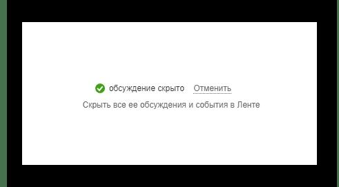 Обсуждение скрыто на сайте Одноклассники