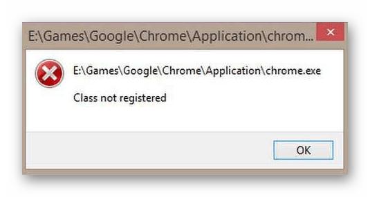 Ошибка «Класс не зарегистрирован» в Windows 10