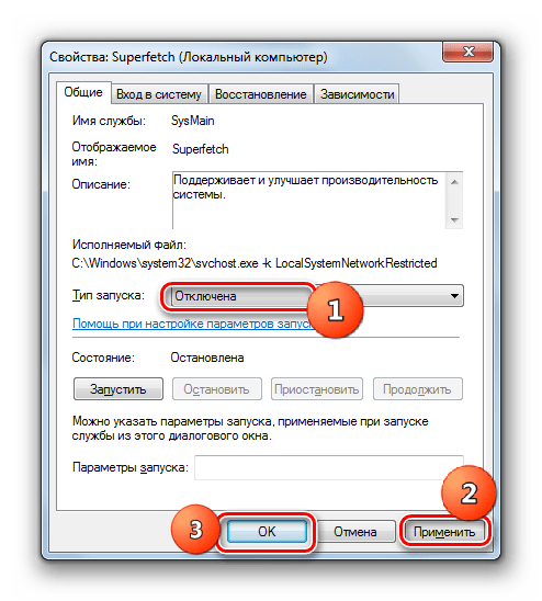 Отключение автоматического запучка службы в окне свойств в Диспетчере служб в Windows 7