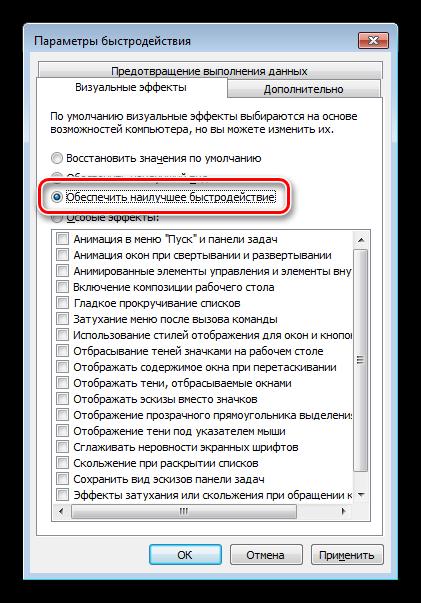 Отключение всех визуальных эффектов Aero в Windows 7