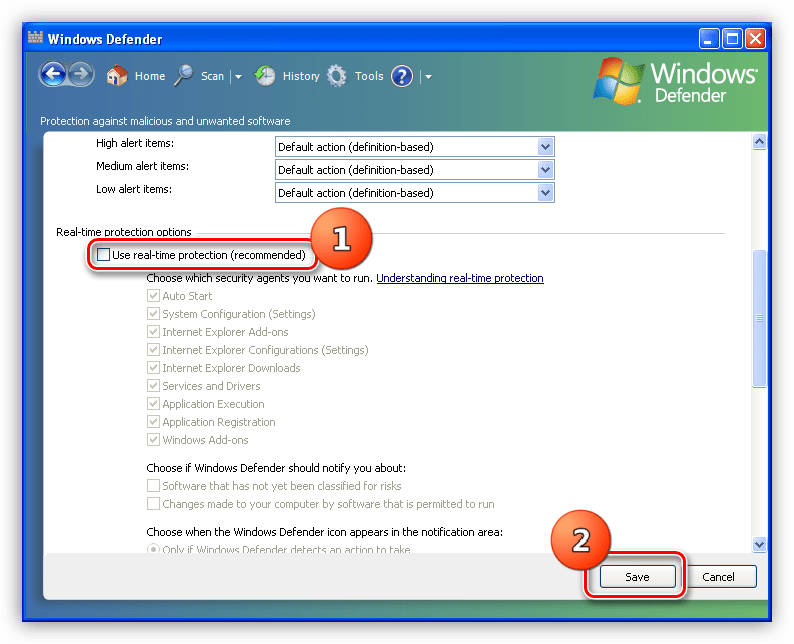 Отключение защиты от вирусов в реальном времени в Windows XP