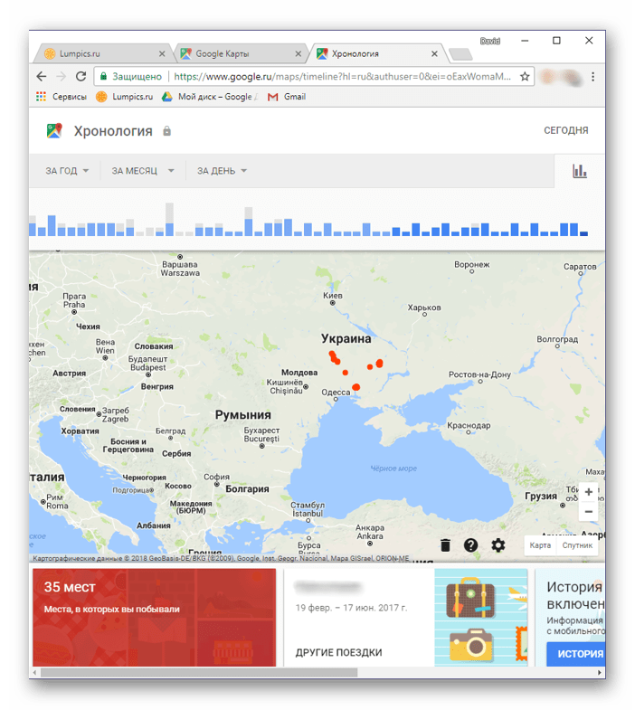 Отображение местоположений в Google Maps