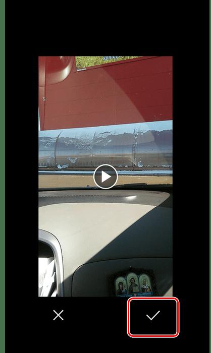 Отправка своего видео в приложении Одноклассники