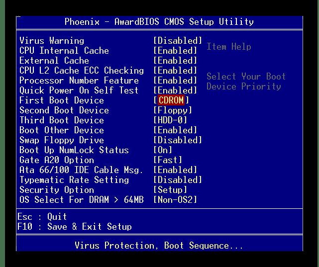 PHOENIX установка приоритетов загрузки