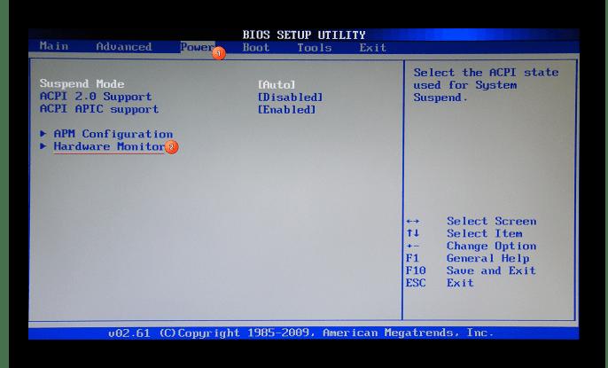 Переход к настройкам железа BIOS
