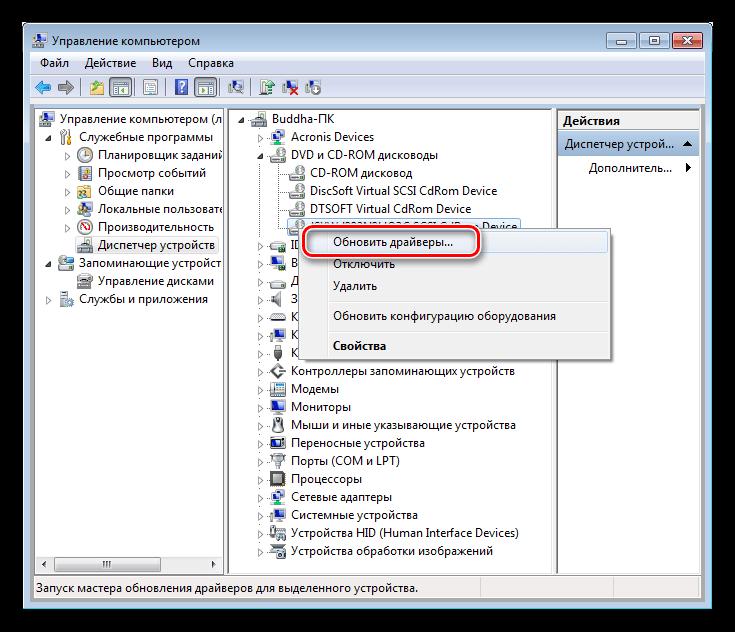 Переход к обновлению драйверов дисковода в Диспетчере устройств Windows 7