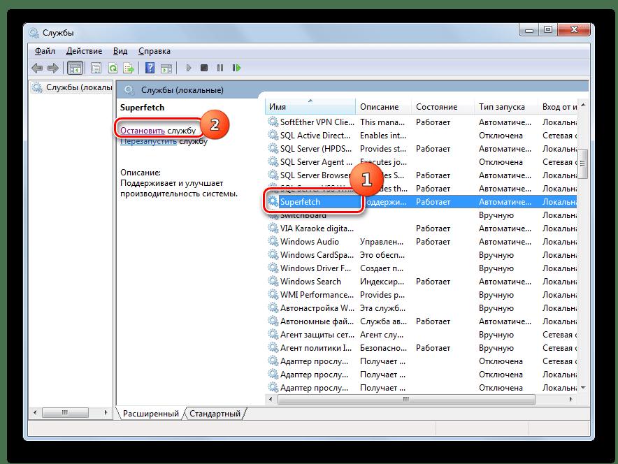 Переход к остановке службы в Диспетчере служб в Windows 7